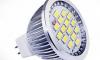 12 voltos spot lámpák energiatakarékos üzemeltetése