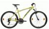 MTB Gepida kerékpárok vidám szinekben